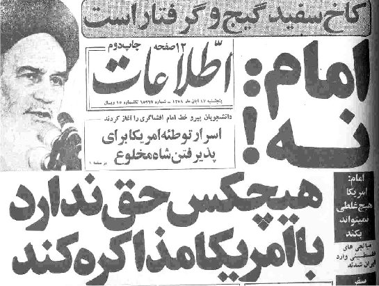 Ettelaat-Newspaper_19791108_Imam-Khomeini_Forbids_Negotiations_With_USA
